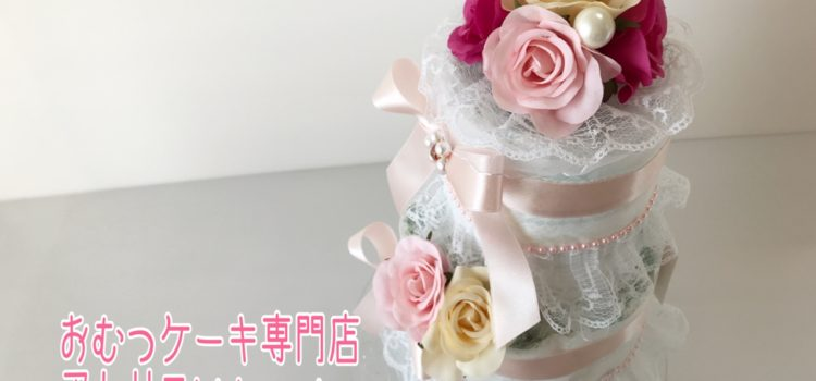 フォトギャラリー【2段スタンダードタイプ】