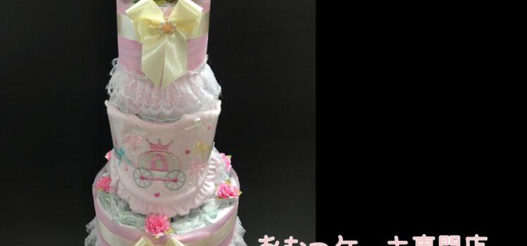 おむつケーキ完成フォトギャラリー(特大3段タイプ)