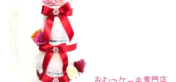 特大3段タイプのおむつケーキ(女の子バージョン)