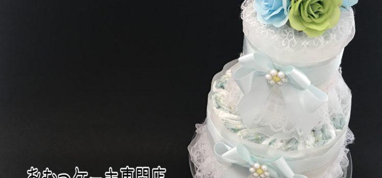 フォトギャラリー)2段スタンダードおむつケーキ