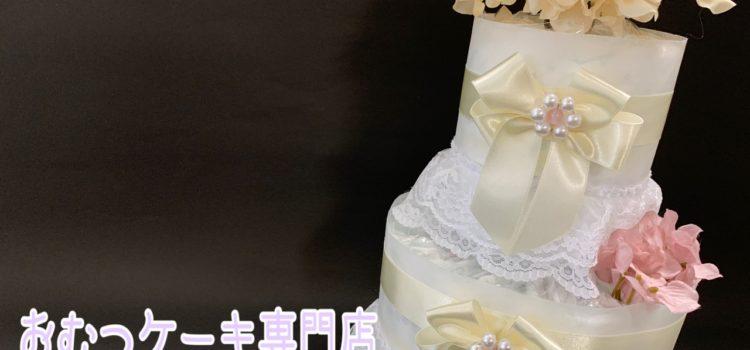 期間限定、紫陽花(あじさい)おむつケーキ