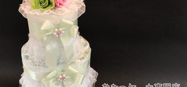 2段おむつケーキ、エメラルドリボン