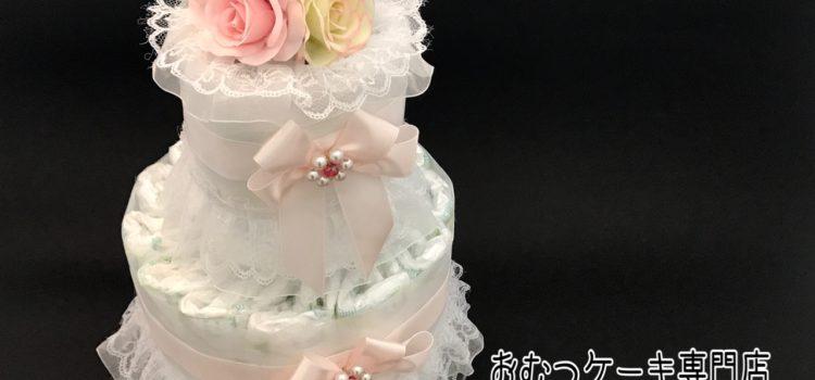 ピンクが、可愛い2段おむつケーキ