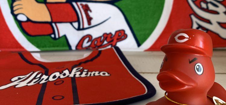 カープファンに贈る、出産祝い「カープおむつケーキ 」